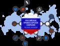 Общероссийская общественная организация «Российское профессорское собрание»logo